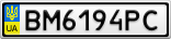 Номерной знак - BM6194PC