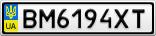 Номерной знак - BM6194XT
