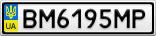 Номерной знак - BM6195MP