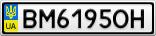 Номерной знак - BM6195OH
