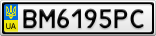 Номерной знак - BM6195PC