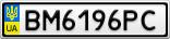 Номерной знак - BM6196PC