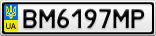 Номерной знак - BM6197MP