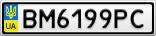Номерной знак - BM6199PC