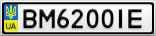 Номерной знак - BM6200IE