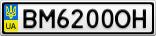 Номерной знак - BM6200OH