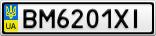 Номерной знак - BM6201XI