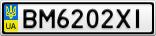 Номерной знак - BM6202XI