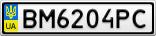 Номерной знак - BM6204PC