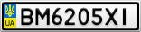 Номерной знак - BM6205XI
