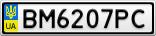 Номерной знак - BM6207PC
