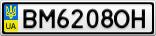 Номерной знак - BM6208OH