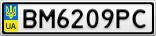 Номерной знак - BM6209PC