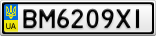 Номерной знак - BM6209XI