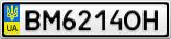Номерной знак - BM6214OH