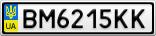 Номерной знак - BM6215KK