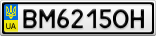 Номерной знак - BM6215OH