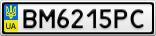 Номерной знак - BM6215PC