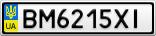 Номерной знак - BM6215XI