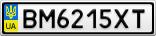 Номерной знак - BM6215XT