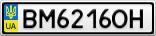 Номерной знак - BM6216OH
