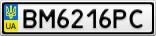 Номерной знак - BM6216PC