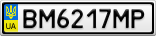 Номерной знак - BM6217MP