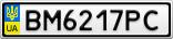 Номерной знак - BM6217PC