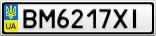 Номерной знак - BM6217XI
