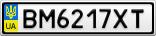 Номерной знак - BM6217XT