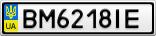Номерной знак - BM6218IE