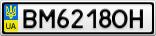 Номерной знак - BM6218OH