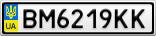 Номерной знак - BM6219KK