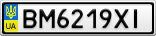 Номерной знак - BM6219XI