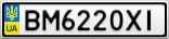 Номерной знак - BM6220XI