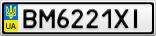 Номерной знак - BM6221XI
