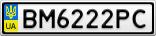 Номерной знак - BM6222PC