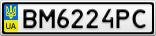 Номерной знак - BM6224PC