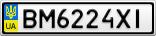Номерной знак - BM6224XI
