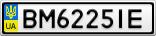 Номерной знак - BM6225IE