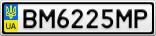 Номерной знак - BM6225MP