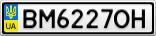 Номерной знак - BM6227OH