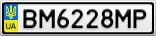 Номерной знак - BM6228MP