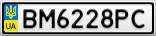 Номерной знак - BM6228PC
