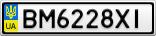 Номерной знак - BM6228XI
