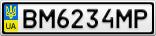 Номерной знак - BM6234MP