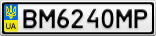 Номерной знак - BM6240MP