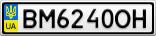 Номерной знак - BM6240OH