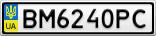 Номерной знак - BM6240PC