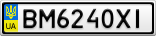Номерной знак - BM6240XI